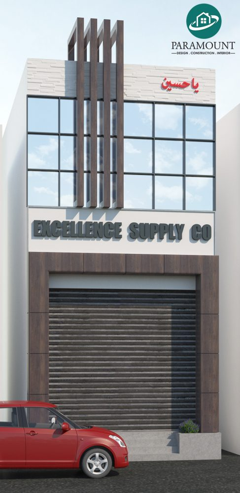 Excellent Supply Co, Chennai
